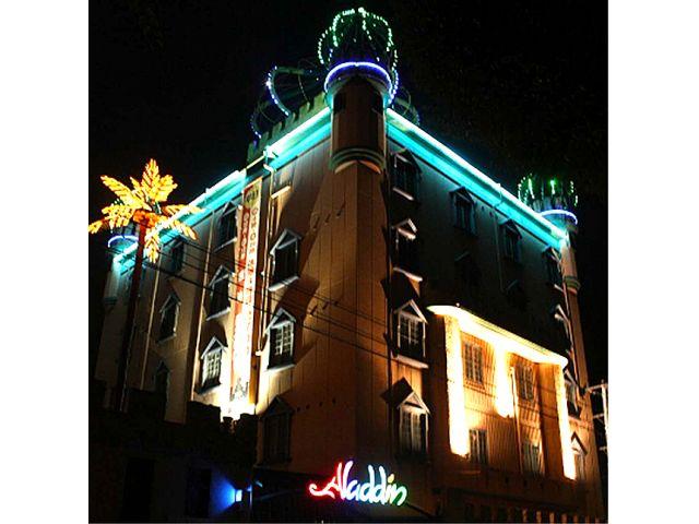 ホテル  アラジン