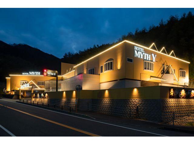 HOTEL MYTH Y(ホテル マイス ワイ)
