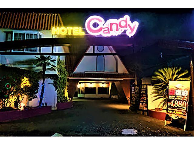ホテル キャンディ