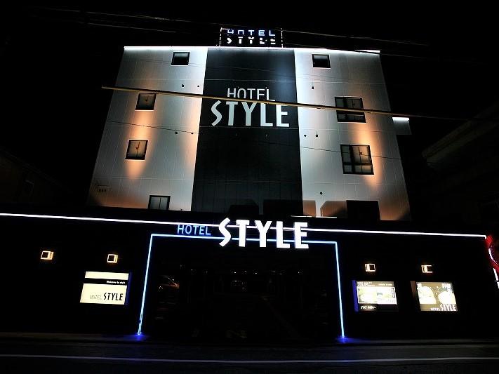 Uno Style