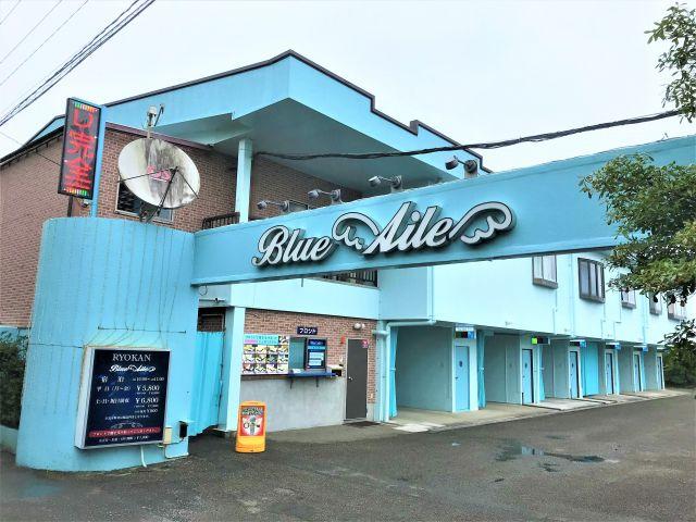 Blue aile
