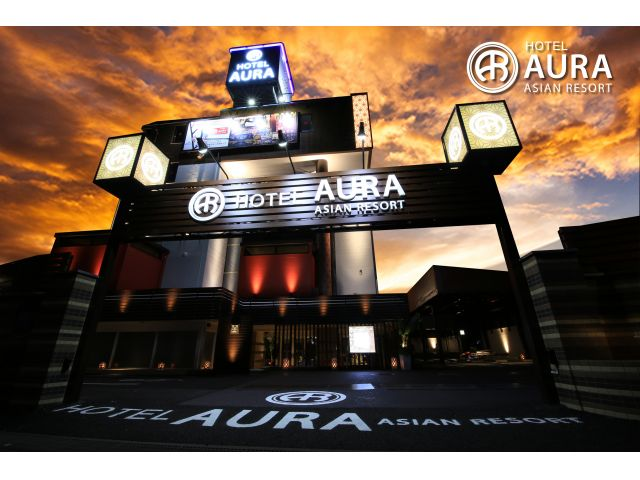 HOTEL AURA ASIAN RESORT 川越店