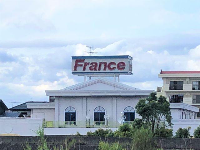 ホテル フランス