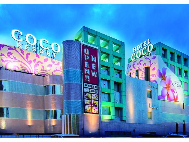 HOTEL COCO RESORT