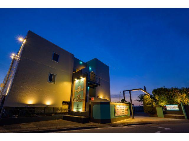 ホテル WILL カリビアン 土浦店 (旧ホテル テレサリゾート)
