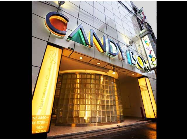 HOTEL CANDY BOX(ホテル キャンディボックス)