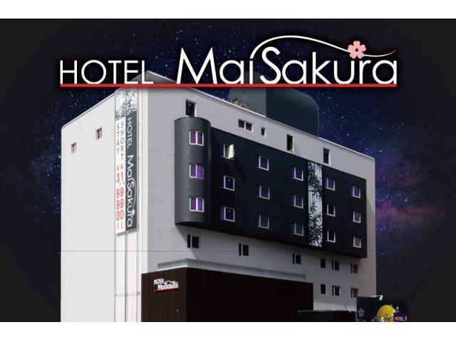 HOTEL Mai Sakura