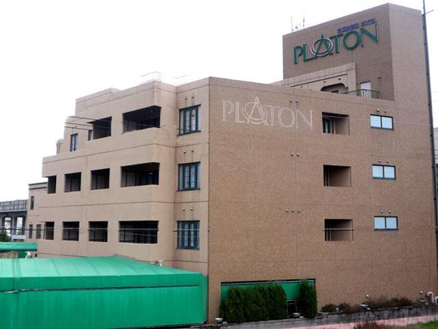 HOTEL PLATON(ホテル プラトン)