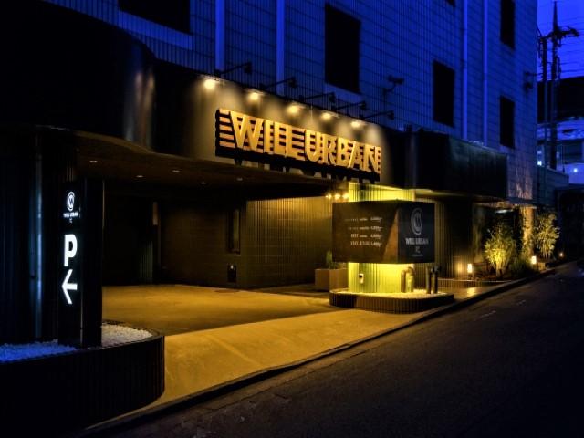 HOTEL WILL URBAN 多摩センター【旧 ホテルサンロード】